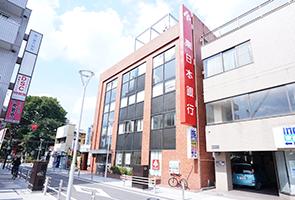 東日本銀行 拝島支店